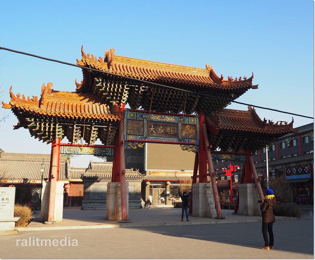 Travelog Hohhot, Inner Mongolia Siri III