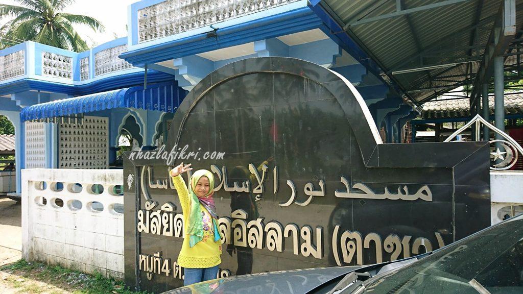 Konvoi kereta Pattani-Narathiwat